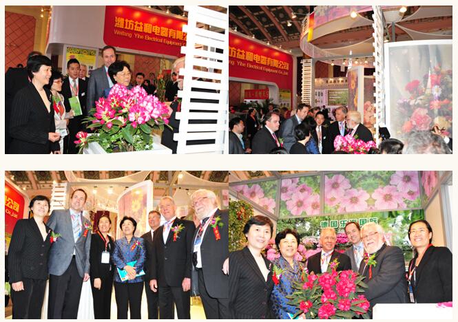 第14届中国国际万博manbetx客户端苹果版园艺展览会现场经典回顾