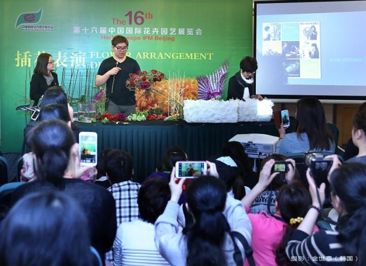第16届中国国际万博manbetx客户端苹果版园艺展现场举办的插花表演